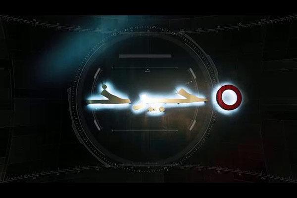 برادران صفاریانپور از «چرخ» خداحافظی کردند/ اضافه شدن عوامل جدید