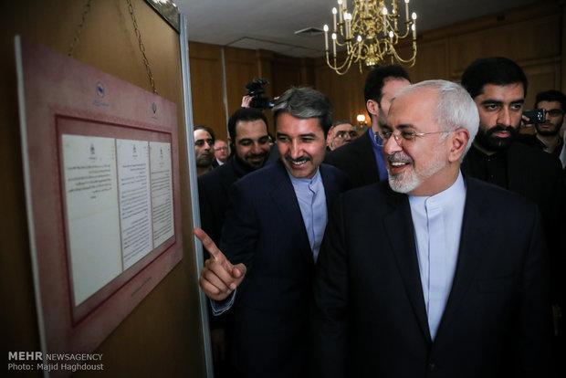 İran'daki gizli belgeler ışık yüzü gördü