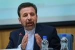 ايران على بعد خطوات من صناعة قمر استشعار عن بعد