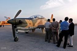 نمایشگاه هوانوردی