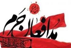 تجمع بزرگ «مدافعان حرم» در شهرستان صومعه سرا برگزار می شود