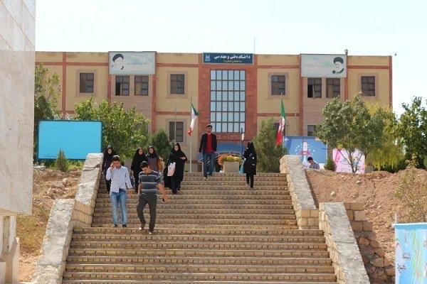 مصائب دوری دانشگاه ها ازمرکزشهر