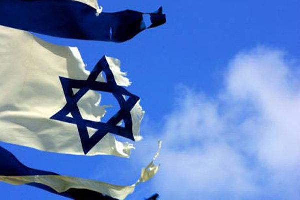پرچم رژیم اسرائیل