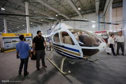 افتتاح هشتمين نمايشگاه بين المللي هوايي و هوانوردي ايران در جزیره کیش