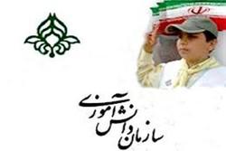عضویت ۴۰ هزار دانشآموز البرزی در تشکیلات پیشتازان