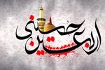 نخستین همایش تجلیل از خادمان قرآنی اربعین برگزار میشود