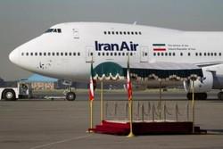 پرونده بدهی ایران ایر به دولت رفت/ بدهی ۴۰۰میلیون دلاری ایرلاینها به فرودگاه امام(ره)