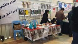 جمعیت امام علی(ع) در نمایشگاه کتاب کرمانشاه