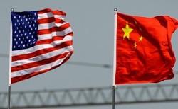 بكين: نتطلع إلى علاقات سلسة مع ترامب
