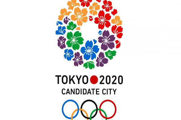 المپیک 2020 - المپیک توکیو ژاپن