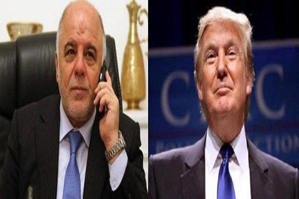 دونالد ترامپ و حیدر العبادی