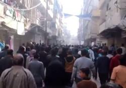 المسّلحون يفرّقون تظاهرة إحتجاجيّة في أحياء حلب الشّرقيّة بالقوة