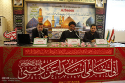 Intl. conference on Arbaeen