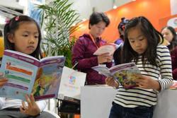 کتاب شانگهای