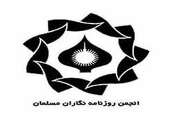 نهمین مجمع عمومی انجمن روزنامهنگاران مسلمان به نوبت دوم کشیده شد