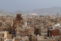 هدنة  لمدة 48 ساعة في اليمن