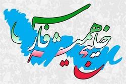 نخستین تمبر اختصاصی ماسه ای ایران در بندرعباس رونمایی شد