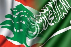 عربستان لبنان