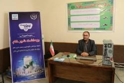 برگزاری کلاسهای آموزشی بهداشت شیر در شهرستان ارومیه