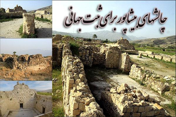 مهمترین شهر ساسانیان جهانی می شود/ چالشها جدی گرفته شود