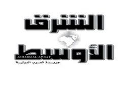 صحفي فلسطيني يستقيل من صحيفة سعودية على خلفية مقتل خاشقجي