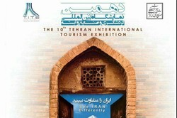 10th Tehran International Tourism Exhibit