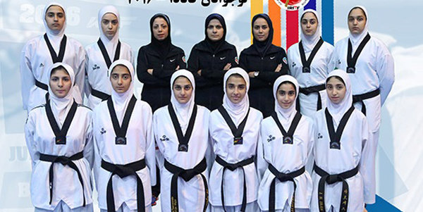 Iranian girls win world junior taekwondo championship