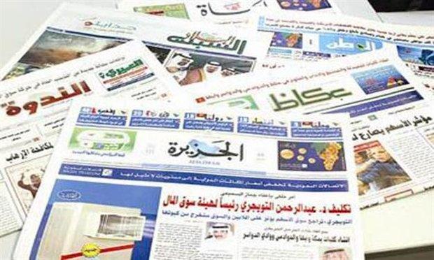 """""""الشرق الأوسط"""" السّعوديّة تعتذر للشعب العراقي عن خبر كاذب"""