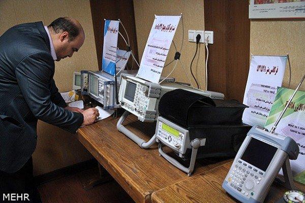 تجهیزات ارتباطی فرکانس مخابرات