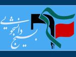 مجلس از سیاستزدگی در حیطه زنان و خانواده پرهیز کند