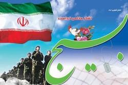 فعالیت ۸ کانون بسیج مهندسین صنعتی در استان همدان