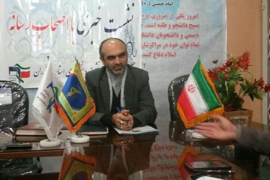 برگزاری مسابقه قرآنی تسنیم در دانشگاههای مازندران
