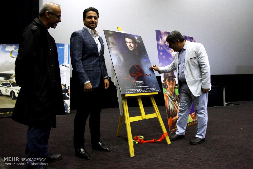 """نشست خبری فیلم  سینمایی """"سلام بمبئی"""""""