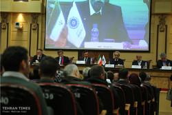 Iran-Slovenia business forum heldin Tehran