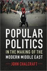 کتاب «سیاستهای مردمی در ساخت خاورمیانه معاصر» منتشر شد