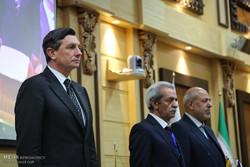 Iran-Slovenia Business Forum