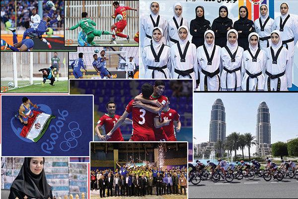 ورود وزیر به پرونده قدیمی و دسته گل یک مجری/ خبر خوش برای فوتبال