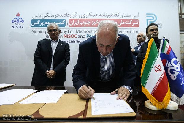 NISOC, Pergas Consortium sign MoU