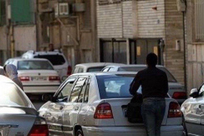 با عجیب ترین مشاغل کاذب ایران آشنا شوید