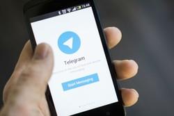 شبکه اجتماعی اینترنت تلگرام