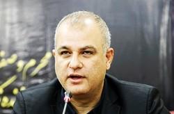 سید علی بحرينی مقدم