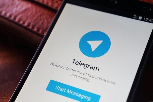 Iran begins ban on Telegram; ICT min. denies resignation