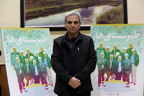 «طبرستانی ها» در تهران رونمایی شد