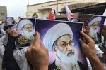 Bahreyn halkından Şeyh İsa Kasım'a destek gösterisi