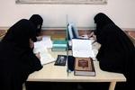 مهلت ثبت نام حوزه های علمیه خواهران تمدید شد