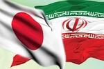 İran ve Japonya arasında orman alanında işbirliği