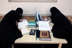 تشکیل کارگروه امور پایان نامه های طلاب خواهر در چهارمحال بختیاری