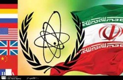 Source dismisses report Iran, U.S. have resumed nuclear negotiations