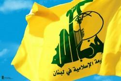 حزب الله: انتصار غزة على العدو هو ثمرة لصمود الشعب الفلسطيني ووحدة فصائل المقاومة