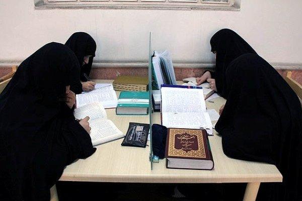 اساتید حوزه علمیه خواهران ارزیابی شدند